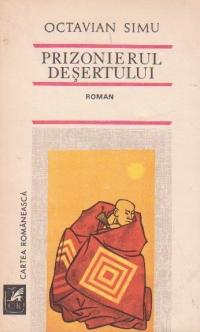 Prizonierul desertului - roman -