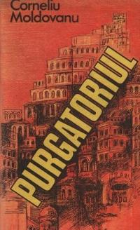 Purgatoriul - Roman