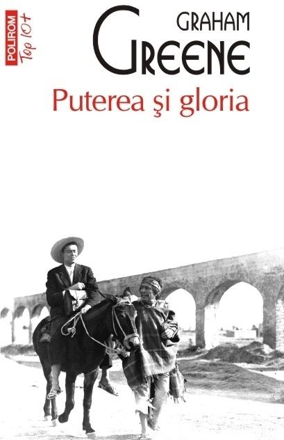 Puterea și gloria (ediție de buzunar)