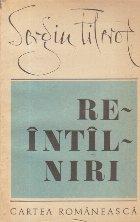 Reintilniri