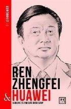 Ren Zhengfei and Huawei