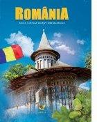 Romania Atlas ilustrat bilingv roman