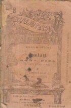 Romania, Roma, Piza si alte opere alese