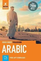 Rough Guide Phrasebook Arabic (Bilingual dictionary)
