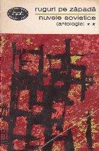 Ruguri de zaspada, Nuvele sovietice (antologie), Volumul al II-lea