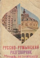 Russko-Ruminskaia Razgovornik (Manual de conversatie rus-roman)