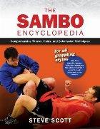 Sambo Encyclopedia