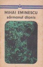 Sarmanul Dionis - Proza fantastica