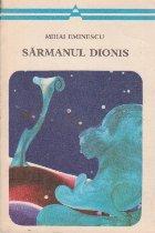Sarmanul Dionis - Proza Fantastica (Editie 1973)