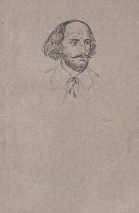 Scene din viata lui Shakespeare