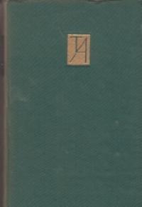 Scrieri - Tudor Arghezi (vol.8) - Proze