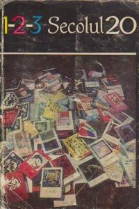 Secolul 20 (Nr. 1-2-3 ianuarie, februarie, martie / 1971)