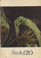 Secolul 20 - Revista de literatura universala, Nr. 12/1970