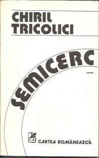 Semicerc - Scara de incendiu, Volumul al II-lea