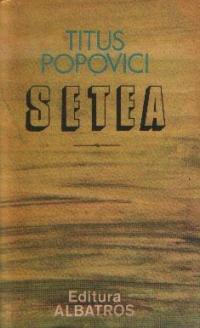 Setea - Roman, Editia a VIII-a