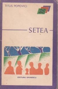 Setea