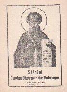 Sfantul cuvios Gherman din Dobrogea