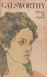Sfirsit de capitol, Volumul I - In asteptare. Pustietate in floare (Partea intii)
