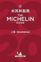 Shanghai - The MICHELIN Guide 2020