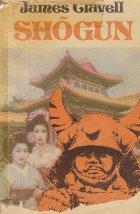 Shogun, Volumul I (Editie 1992)