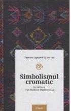 Simbolismul cromatic in cultura romaneasca traditionala