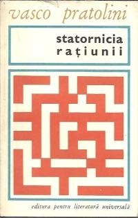 Statornicia ratiunii