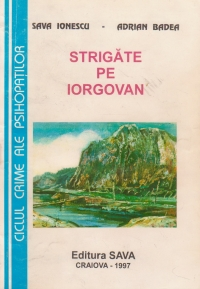 Strigate pe Iorgovan