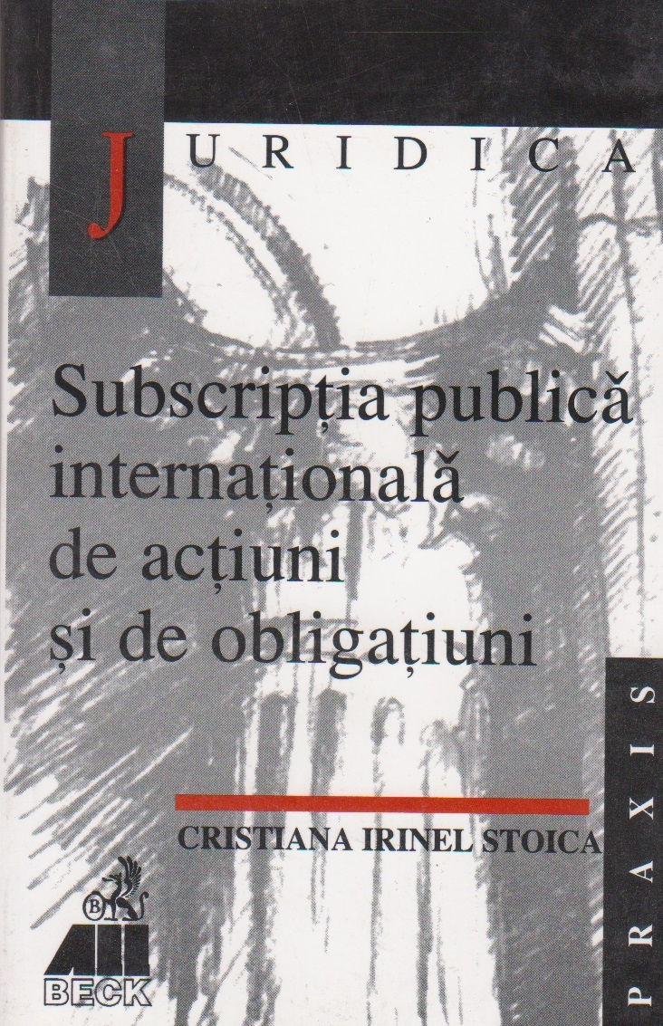 Subscriptia publica internationala de actiuni si obligatiuni