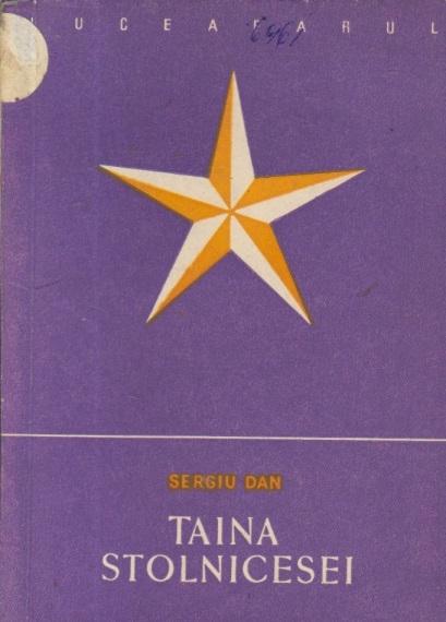 Taina Stolnicesei