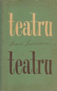 Teatru - Horia Lovinescu