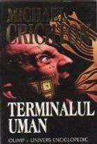 Terminalul uman