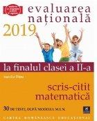 Teste pentru Evaluarea Nationala finalul