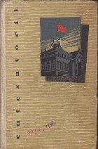 Tinara Garda (Editia a VI-a, 1959)
