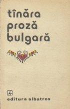 Tinara proza bulgara