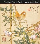 Traditional Chinese Painting Masterpieces of Art