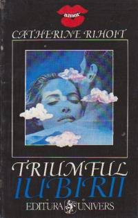 Triumful iubirii