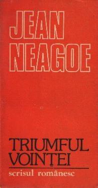 Triumful Vointei - Jean Neagoe