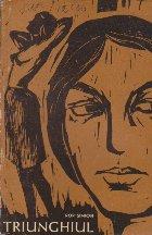 Triunghiul, Editie 1964
