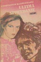 Ultima spovedanie (roman)