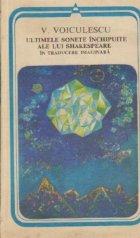 Ultimele sonete inchipuite ale lui Shakespeare in traducere imaginara