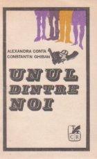 Unul dintre noi (roman)