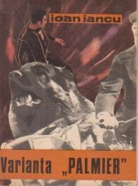 Varianta Palmier
