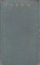 Versuri - Cosbuc (Editie 1961)