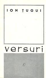 Versuri - Ion Tugui