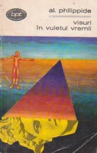 Visuri in vuietul vremii - Poezii (1922 - 1967)