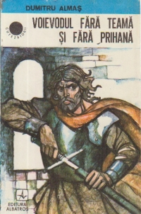 Voievodul fara teama si fara prihana (roman istoric)