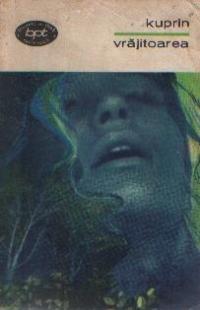 Vrajitoarea - Nuvele si povestiri