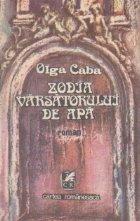 Zodia varsatorului apa roman